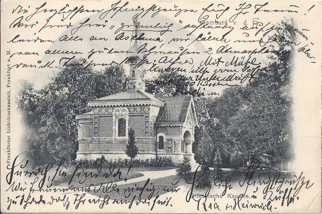 Ansichtkarte Griechische Kapelle