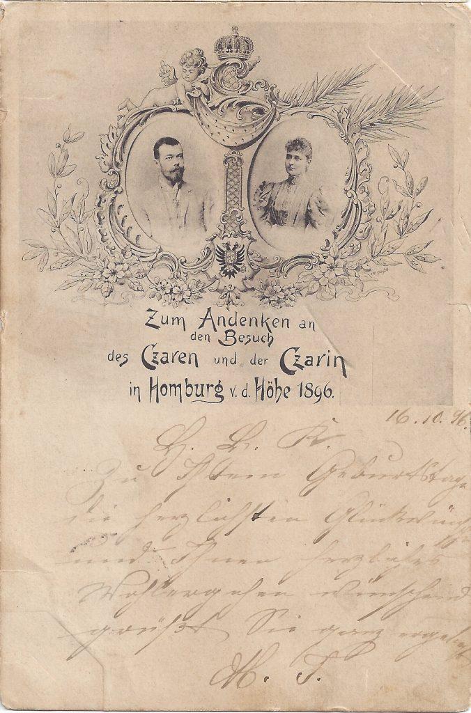 AK Andenkenkarte Czarenbesuch 1896
